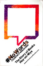 POSTER no words web
